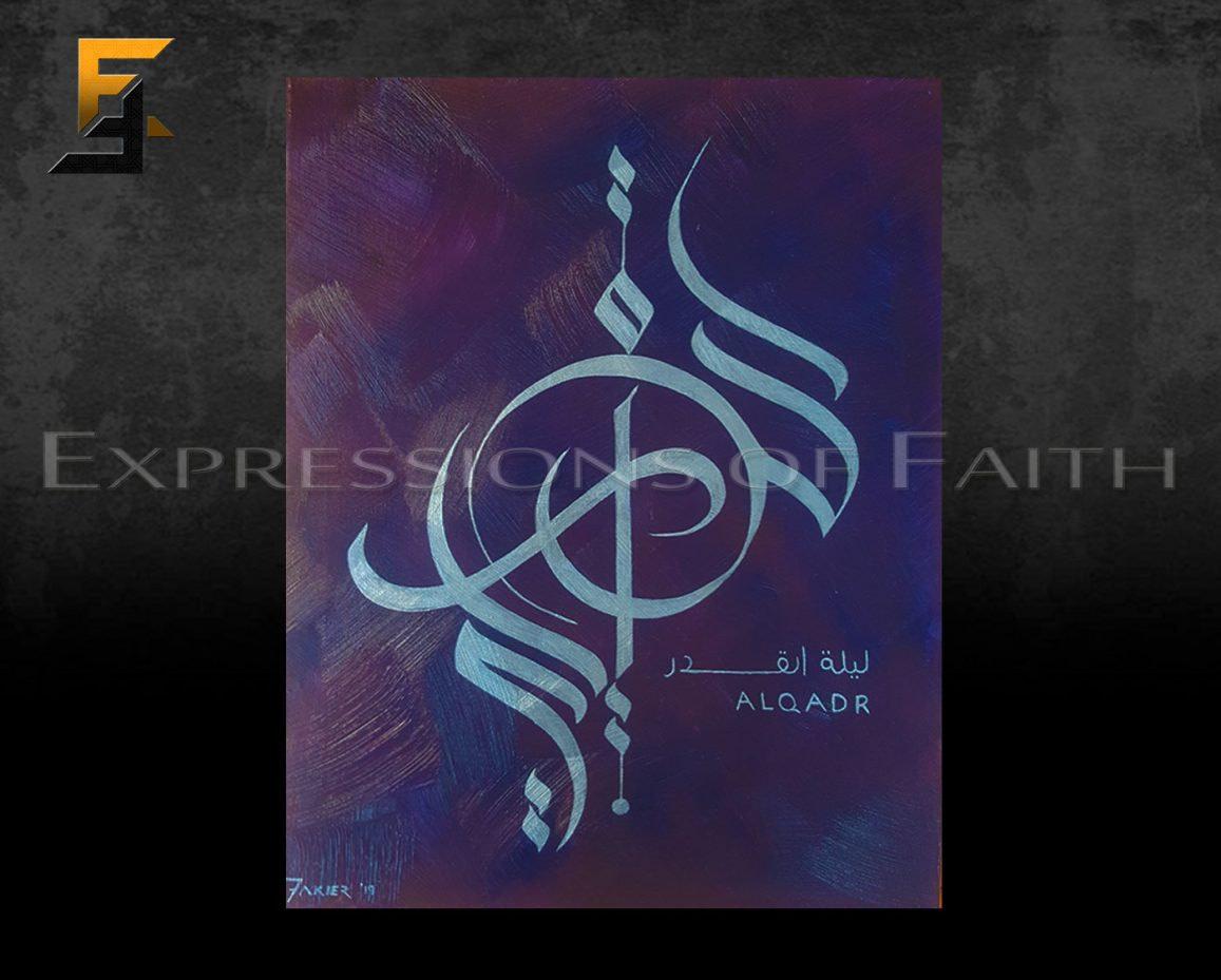 AS006 Al Qadar 01 - Art Shop