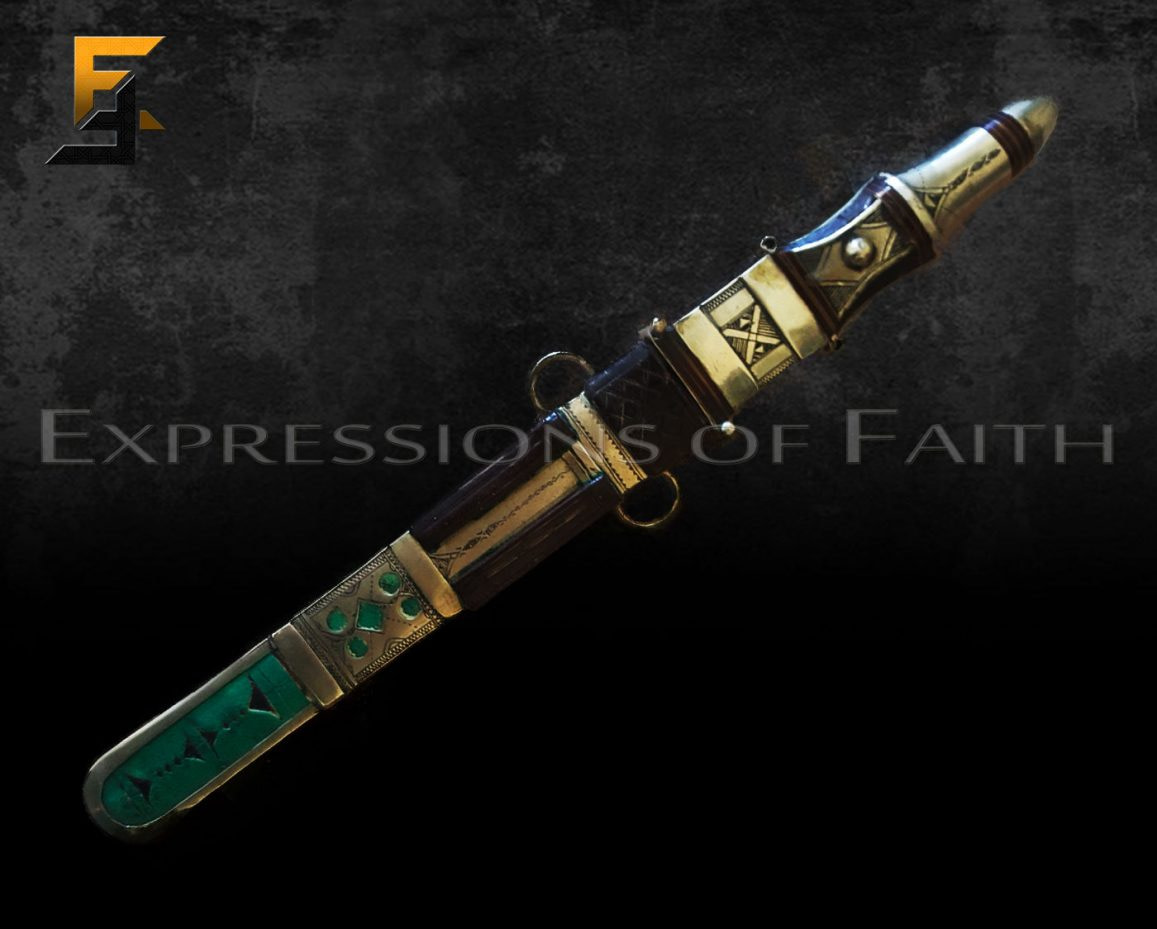 AD005 Taureg Dagger 01 - Antiques Shop