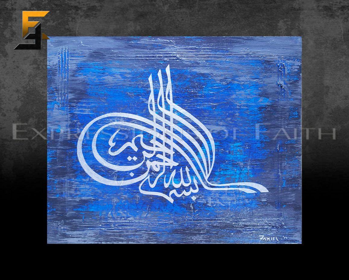 AF036 Basmal Tughra 01 - Art Shop