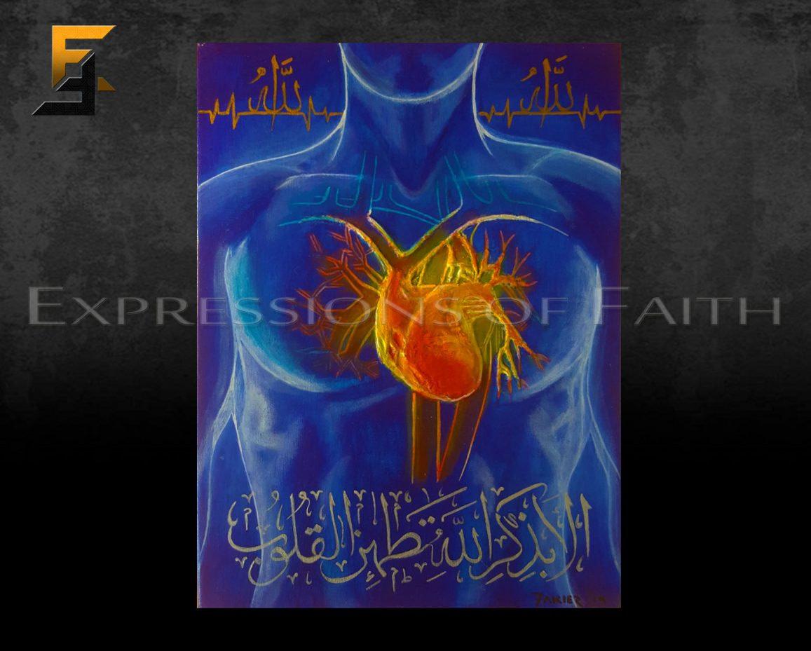 AF037 Medical Art Heart - Art Shop
