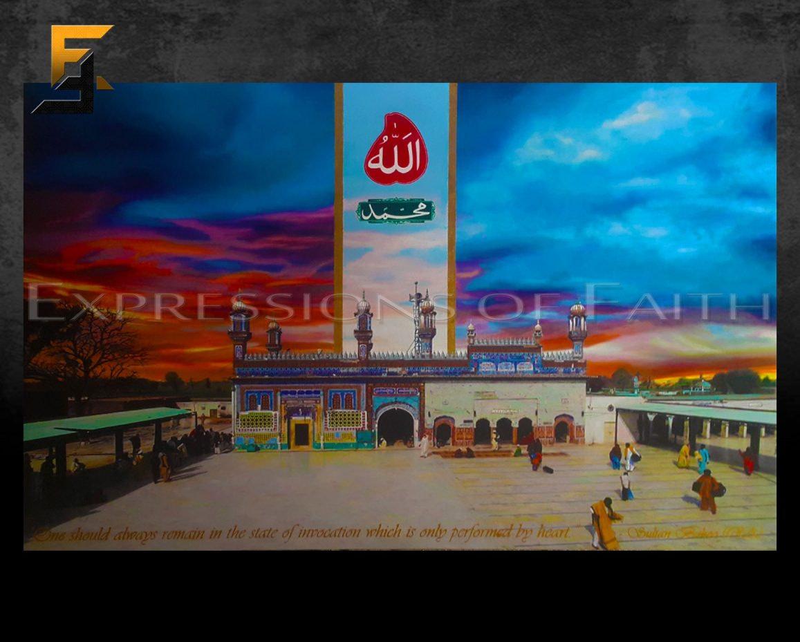 AF038 Sarwari Qadiri Sultan Bahu 01 - Art Shop