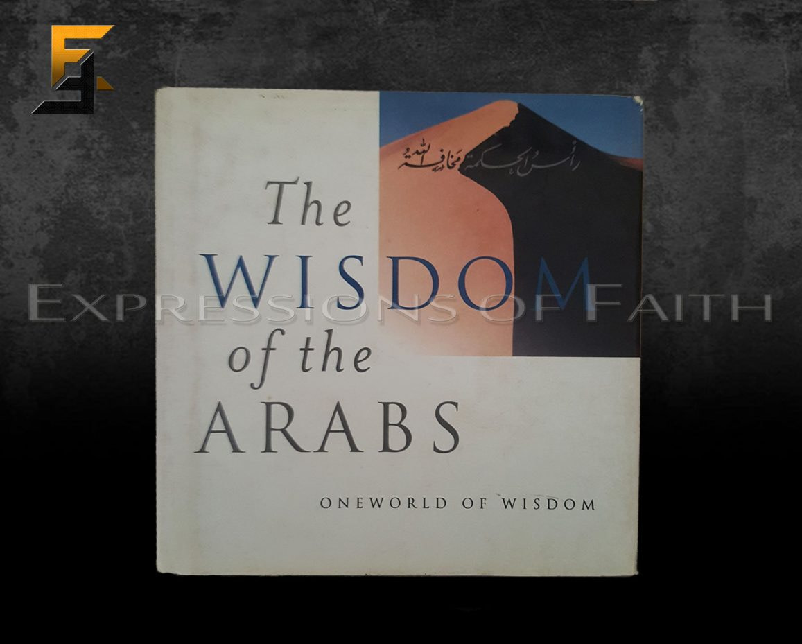 B017 The Wisdom of the Arabs Front - Book Shop