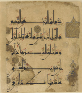 Kufic 04 266x300 - The Beginning - Early Arabic calligraphy