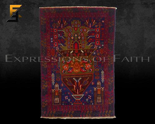 CPM003 Prayer mat 001 500x401 - Carpet Shop