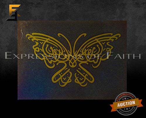 AS007 Nur ala nur Butterfly 01 Auction 500x401 - Home