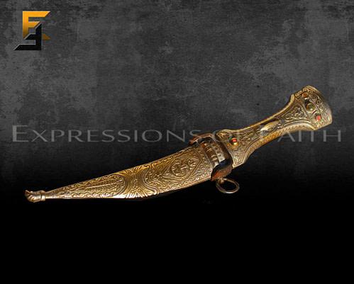 Persian Qajar Dynasty Dagger