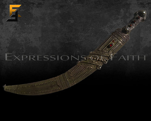 Arab Silver Khanjar Dagger