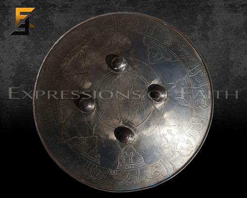 Indo Persian Mugal Shield