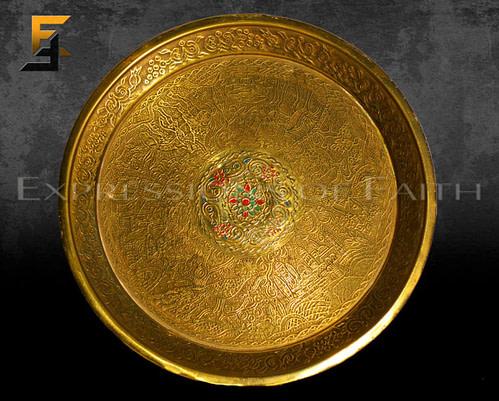 Jerusalem Brass Tazza / Platter