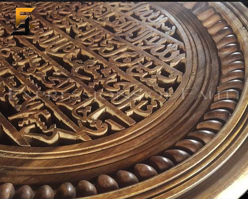 WA003 Ayat tul kursi carved wooden detail 002 500x401 - Antiques Shop