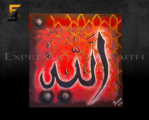 AF008 Allah Muhammed Acrylic Set 02 500x401 - Art Shop
