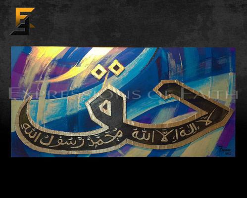 AF009 Truth 01 500x401 - Art Shop