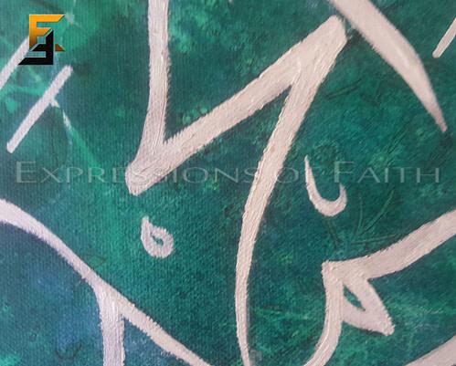 AF020 Subhanallahi wa bihamdihi 02 500x401 - Art Shop