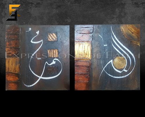 AF025 Allah Muhammad 01 500x401 - Art Shop