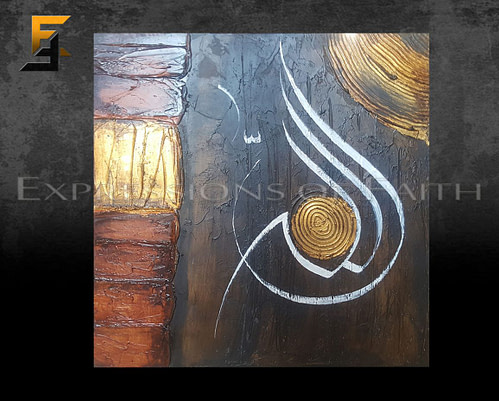 AF025 Allah Muhammad 02 500x401 - Art Shop