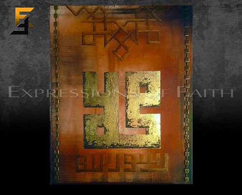 AF026 Muhammad Rasoolallah 500x401 - Art Shop