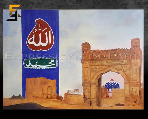 AF027 Sultan Bahu Hazrat Faqir Noor Muhammad Sarwari Qadri RA Sarwari Qadri 500x401 - Art Shop