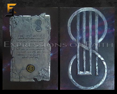 AF032 The Preserved Tablet 01 500x401 - Art Shop