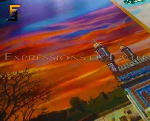 AF038 Sarwari Qadiri Sultan Bahu 02 500x401 - Art Shop
