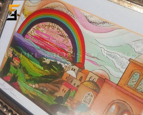 WA005 Jerusalem rainbow 002 500x401 - Art Shop
