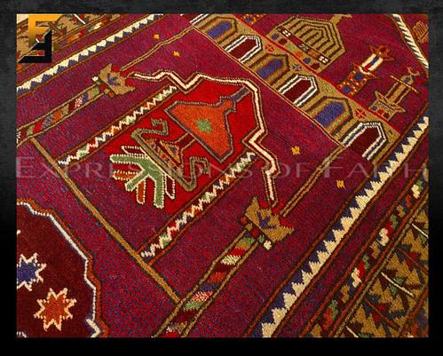 CPM001 Prayer mat 002  500x401 - Carpet Shop