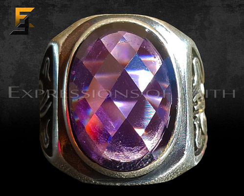 Facated Amethyst Tughra Ring