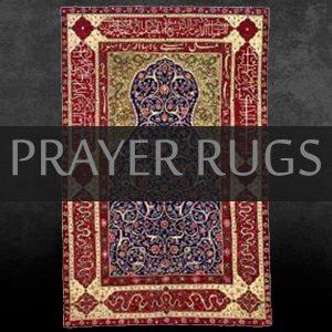 Prayer Rug - Carpet Shop