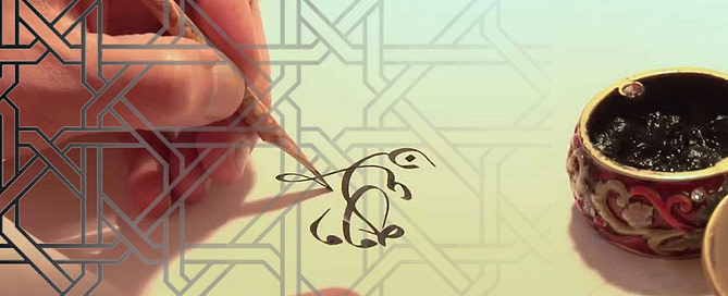 Arab Calligraphy 669x272 - The Beginning - Early Arabic calligraphy