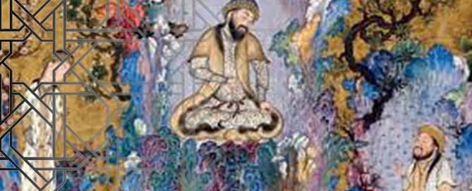 Persian Art 669x272 - The History of Persian Art