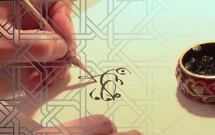 Arab Calligraphy 700x441 - Blog