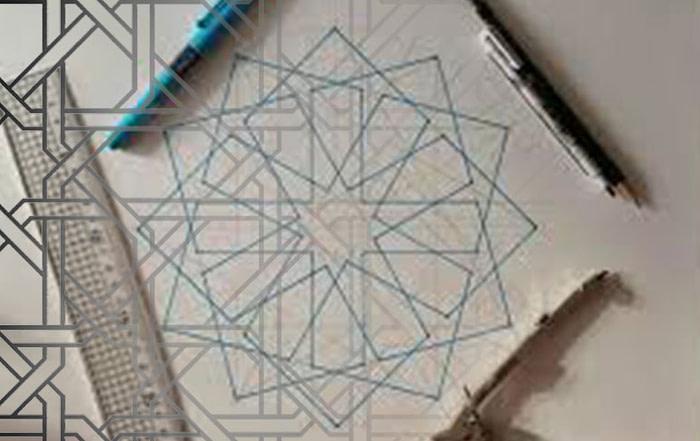 Geometric Pattern 700x441 - Blog