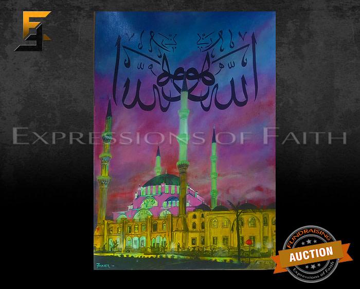 AF034 Nizamiye Mosque 01 Auction 700x562 - Promotions