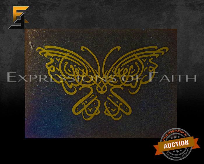 Nur ala Nur – Butterfly effect