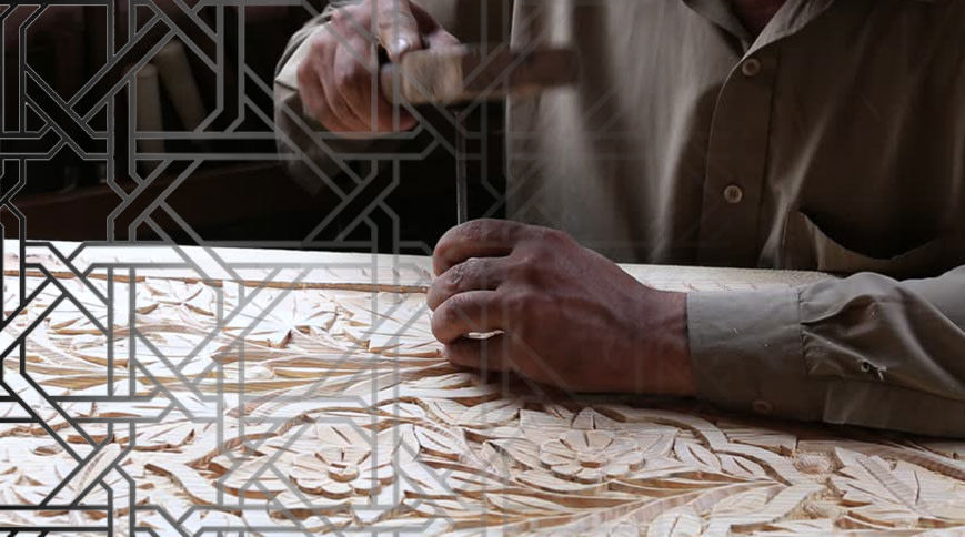 Wood Carving - Home
