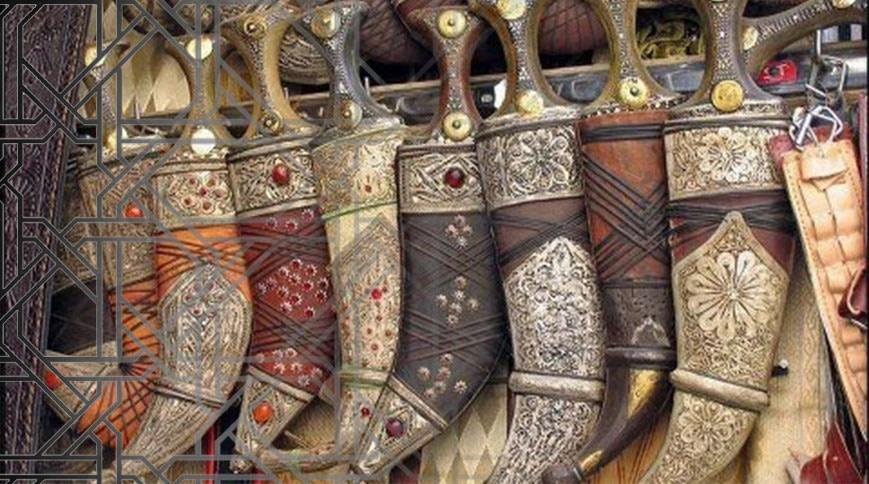 jambiya - The Ancient Dagger