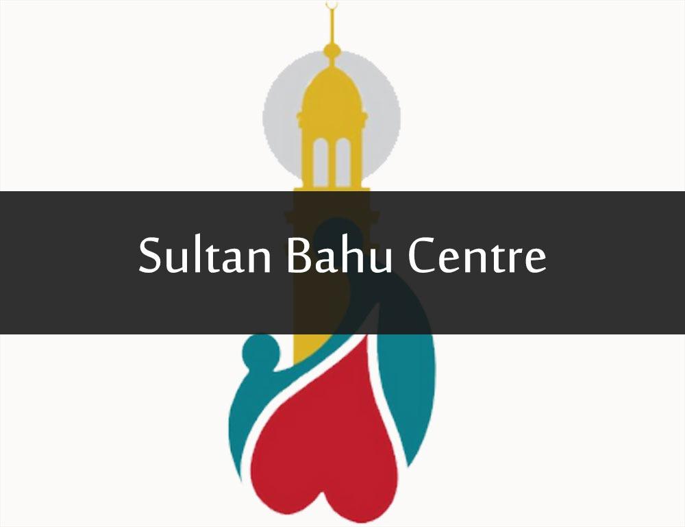 Sultan Bahu Centre thumbnail - Home