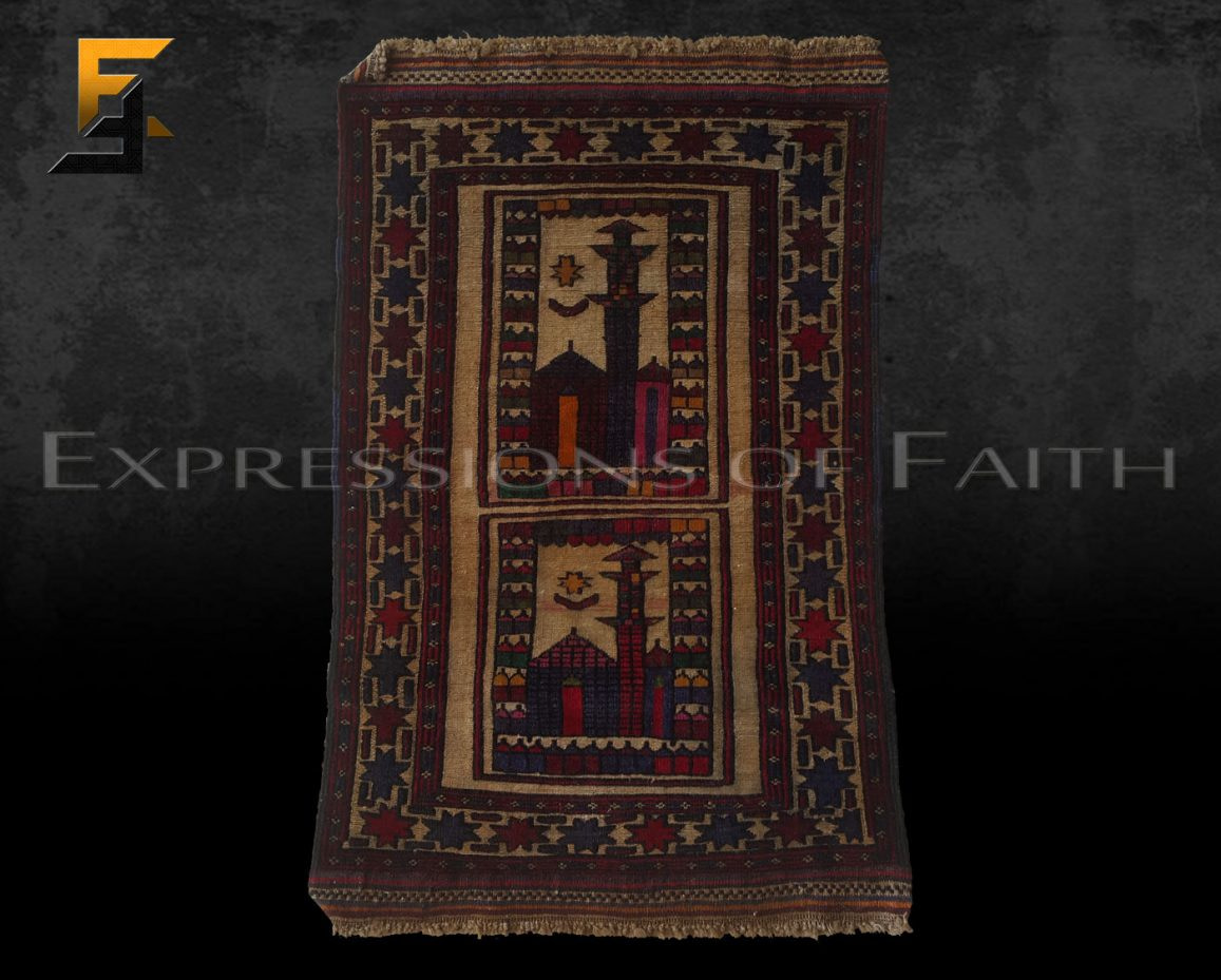 CPM005 Prayer mat 001 - Carpet Shop