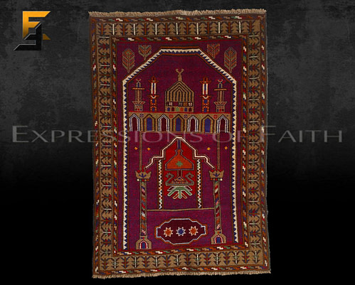 Baluch Mosque Prayer Rug