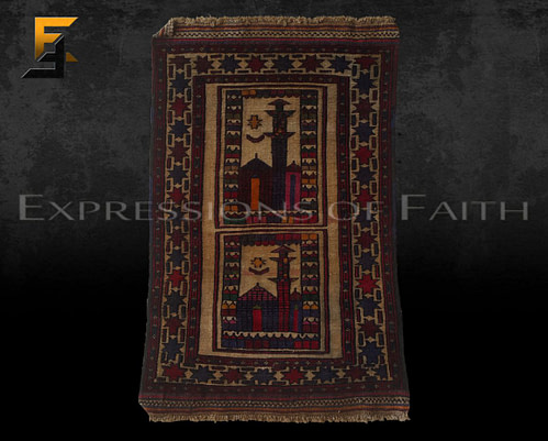 CPM005 Prayer mat 001 500x401 - Carpet Shop