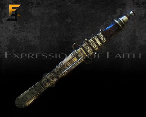 Taureg Silver Dagger