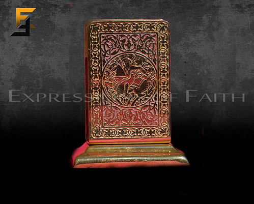 AB001 Persian Brass Letter Holder 01 500x401 - Antiques Shop
