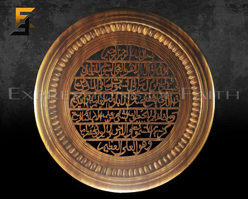 WA003 Ayat tul kursi carved wooden detail 500x401 - Antiques Shop