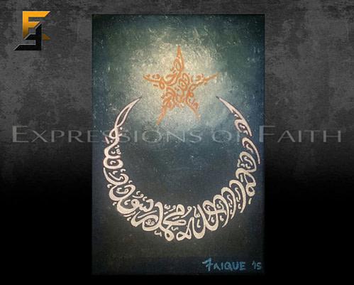 Moon and Star (Print)