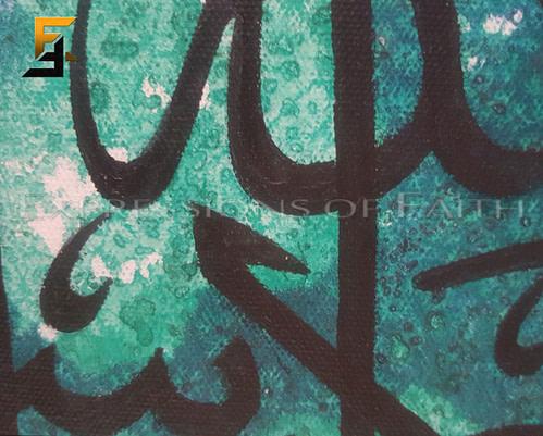 Shahada (Print)