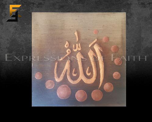 Allah Muhammad – Infinite Love