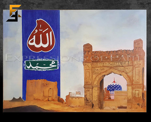 Noori Darbar Kulachi (Print)