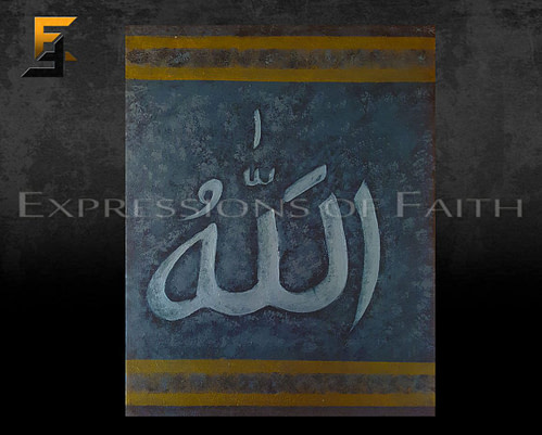 Allah – The One