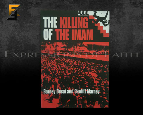 The Killing of the Imam