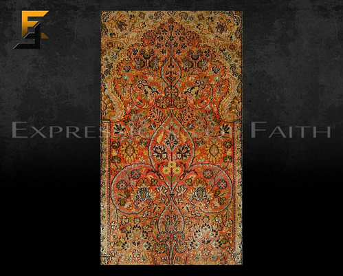 CPM007 Prayer mat 002 500x401 - Carpet Shop
