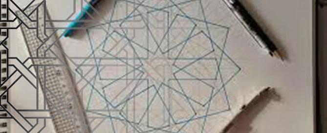 Geometric Pattern 669x272 - Sacred Geometry